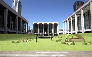 """纽约林肯中心换新貌 广场""""绿意""""盎然"""