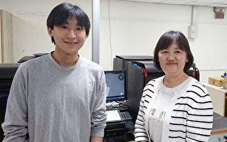 长庚大学机械系同学吴观宇 专题登国际期刊