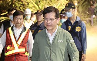 苏贞昌14日批准林佳龙辞呈 20日生效