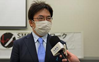 日本議員:襲擊媒體行為「可恥」「不可容忍 」