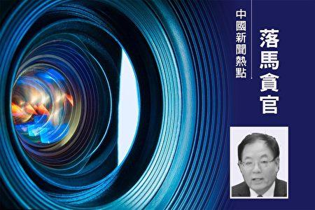 退休近4年 天津武清区法院前院长张林才被查