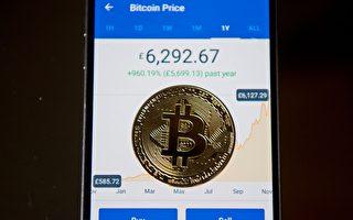 Coinbase首日大震盪 市值一度突破仟億美元大關 下挫14%作收