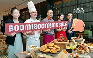 台南老爺首季業績創新高 推印度料理美食節