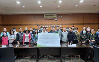 樹林焚化廠整建 業者簽署不漲價不棄單