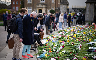菲利普親王葬禮週六舉行 女王將很快「復工」