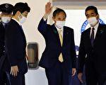 美日首腦峰會聚焦抗共 或就台灣問題發聲明
