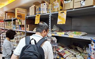 香港两大超市货品售价平均升1.9%