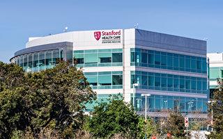 斯坦福大学开始对未成年人进行疫苗测试研究