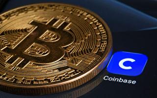 虚拟货币交易所Coinbase上市 股价震荡