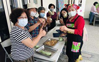 【传统美味-客家艾草菜包】 讨人喜爱的美食制作