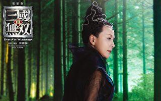 刘嘉玲演绎霸气堡主 一件戏服造价破百万