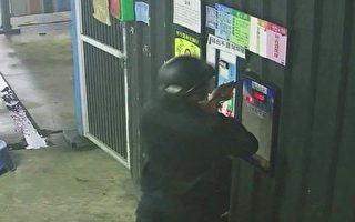 連續竊盜兌幣機得手近10萬  通緝賊狼狽落網