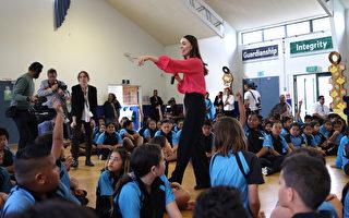 組圖:新西蘭總理參訪學校 推心理健康計劃