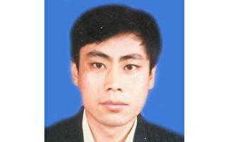 十年冤狱 中科院硕士时邵平再被枉判九年