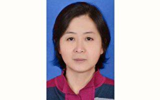 陷5年冤獄 哈爾濱女工程師再遭冤判6年