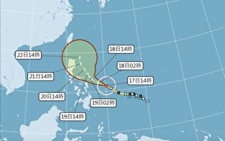 台风舒力基转为强台 台湾民众到海边活动要小心