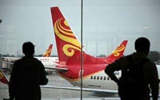 海航控股预亏约600亿 刷新中国A股纪录