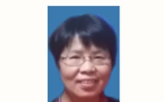 四川法輪功學員毛坤 被成都看守所迫害致死