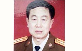 退休军官公丕启死于监狱 头部肿胀耳朵流血