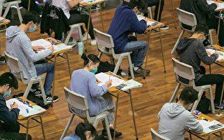 香港DSE考生压力历年第二高