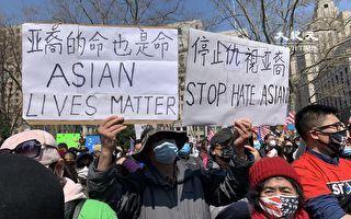皇后區助理檢察官:無法僅僅根據仇恨言論定罪