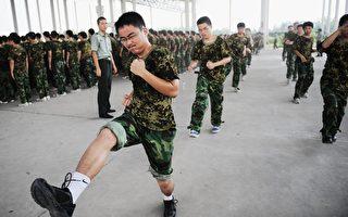 中共强制学生军训 疑全民备战应对变局