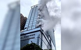 京站大樓火警已滅 無傷亡