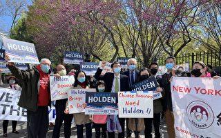 """""""总与华人站在一起""""   第30选区居民挺市议员霍顿连任"""