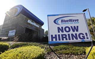 加州就业人数连月增长 洛杉矶失业率下降