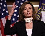 美國會通過決議案 譴責中共侵犯港人權利