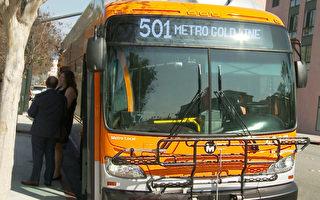 客流回升 Metro计划招回800雇员