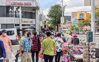 中国移民人数  居纽约市移民人口第二位