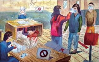 调查:纽约华裔小商家受疫情冲击更重