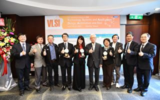 VLSI登场 聚焦六大热门技术发展与趋势
