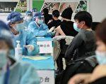 大陆一线人员被强制接种疫苗 民众忧安全性