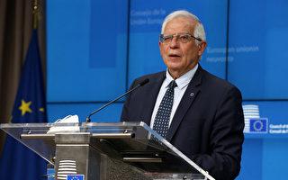 审查与中国的关系 欧盟年内两次提交报告