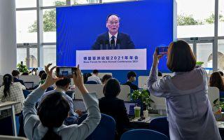 分析:习近平反腐风暴刮向25家金融机构
