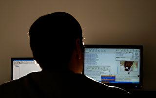 去年網攻情資43件 台國安局盤點政府5大資安弱項