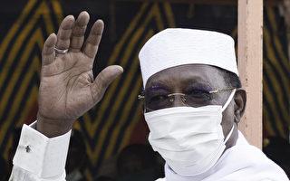 乍得總統獲連任不久 戰死在和叛軍作戰前線