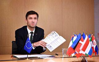 歐盟「印太合作戰略」未提台灣