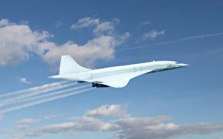 協和超音速飛機 除發動機還有哪些超強能力