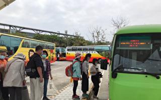 養嘉湖口幸福公車 4月20日正式啟航