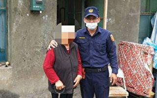 暖警化身水電工  助獨居老婦重見光明