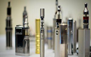 鎖定青少年做廣告 電子菸公司遭罰120萬美元