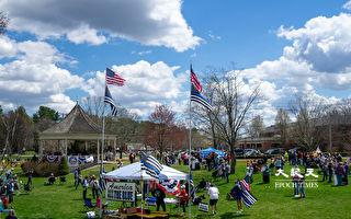 民眾在美國獨立戰爭起始地慶祝愛國者日