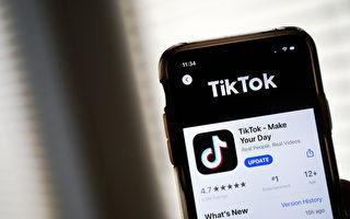 涉搜集兒童個資 TikTok恐面臨巨額賠償