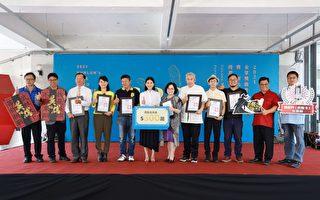 鼓勵藝文表演  雲林祭出300萬獎助金