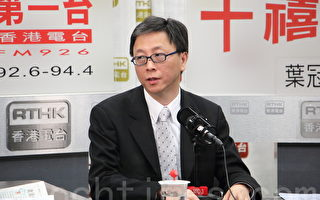 香港增一宗輸入個案帶N501Y