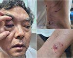 维权律师陈科云夜间遇袭 曾被维稳驱离广州