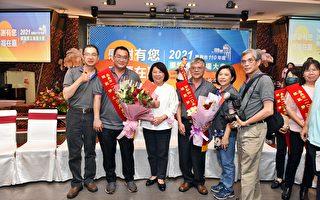五一勞動節表揚56模範勞工 方裕元張晉華傑出